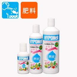 ハイポネックス原液