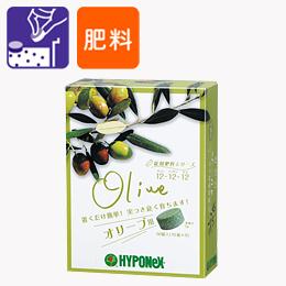 錠剤肥料シリーズ オリーブ用