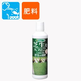 芝生の液肥
