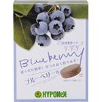 錠剤肥料ブルーベリー