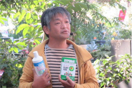 小山内健、ハイポネックス原液、微粉ハイポネックス