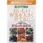 野菜の有機肥料
