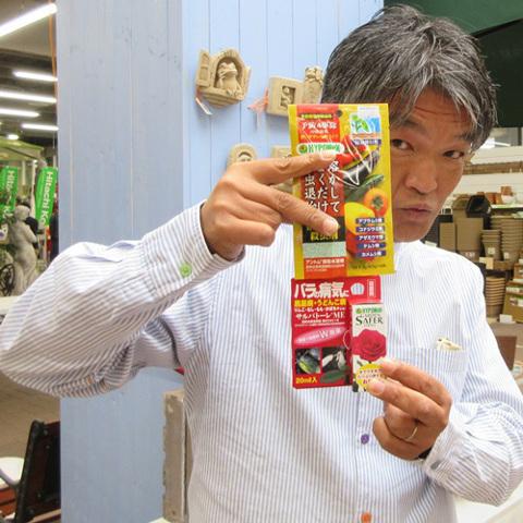 小山内健先生 サルバトーレ+アントム