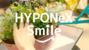HYPONeX Smile
