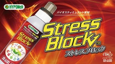 StressBlock