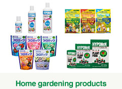 Home gardening products