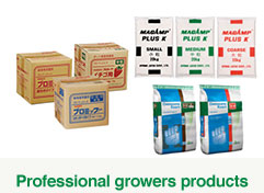 Professional growers products