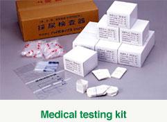 Medical testing kit