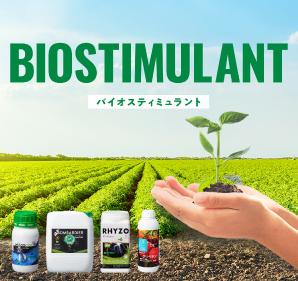 biostimulant