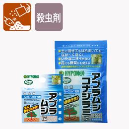 HJブルースカイ粒剤 50g(10gx5袋)/700g