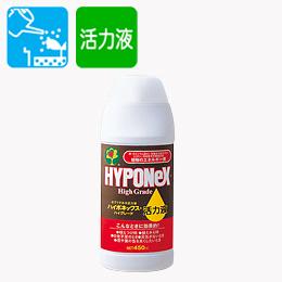 ハイグレード活力液