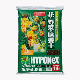 バンブーパウダー入り 花と野菜の培養土