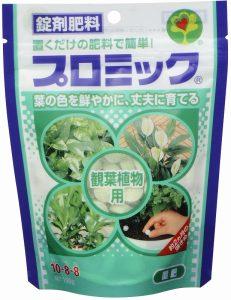 プロミック観葉植物用
