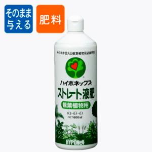 ハイポネックスストレート液肥 観葉植物用